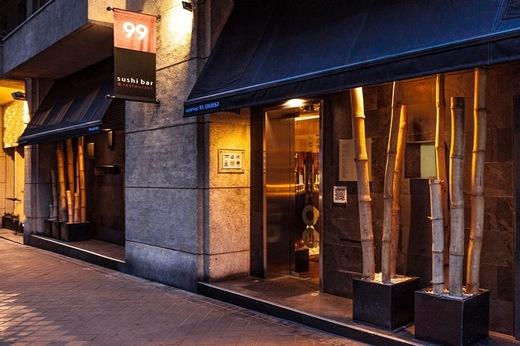 99 Sushi Bar Hermosilla