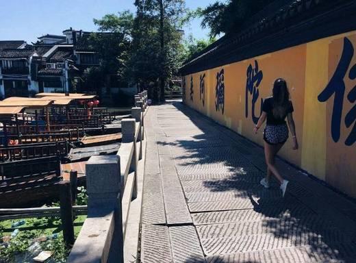 Zhujiajiao, Qingpu