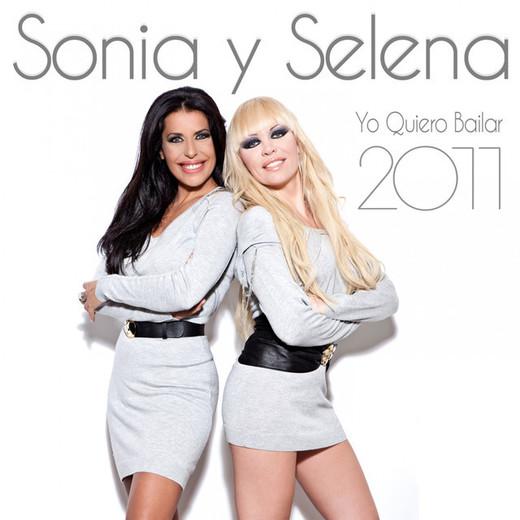 Yo Quiero Bailar - 2011 Reloaded Radio Mix