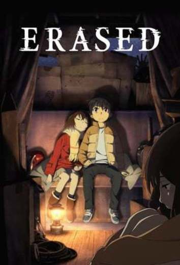 Desaparecido (Erased)