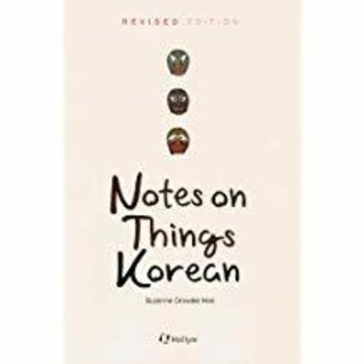 Notes on Things Korean by Suzanne Crowder Han