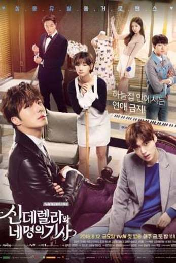 Cenicienta y los Cuatro Caballeros (Cinderella and Four Knights)