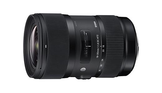 Sigma 18-35mm F1,8 DC HSM - Objetivo para cámaras Canon