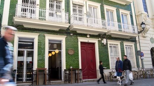 """Restaurante """"La Fonda de María Mandao"""""""